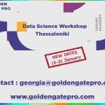 Data science workshop από Golden Gate Pro