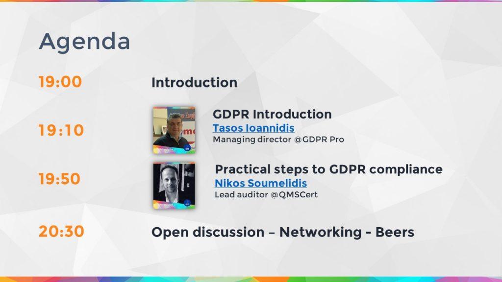 Πρόγραμμα digital analytics meetup
