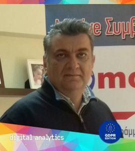 Τάσος Ιωαννίδης - Digital analytics meetup