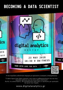 Digital analytics meetup #7 poster