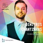 Δημήτρης Χαντζάρας - Digital analytics meetup