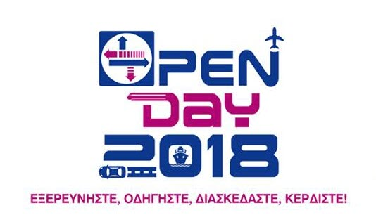ΙΜΕΤ Open day logo