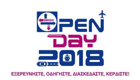 ΙΜΕΤ Open day logo