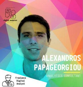 Papageorgiou Alexandros - Digital Analytics meetup