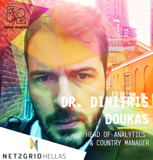 Dr. Δούκας Δημήτρης - Net2Grid