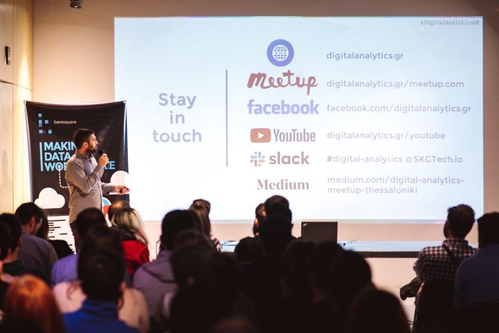Digital Analytics Meetup #15 - Παναγιώτης Τζαμτζής