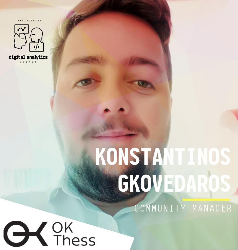 Κωνσταντίνος Γκοβεδάρος - OKThess